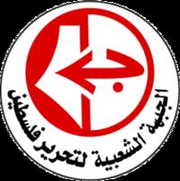 الشعبية: لتكن مقاطعةُ وعزل الكيانِ الصهيونيّ الأولوية لحركات التضامن