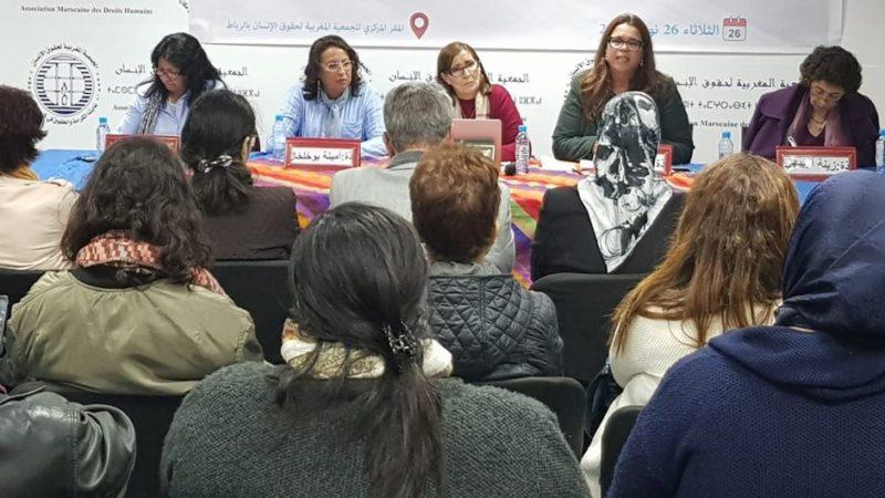 بيان 8 مارس للجنة الوطنية للقطاع النسائي