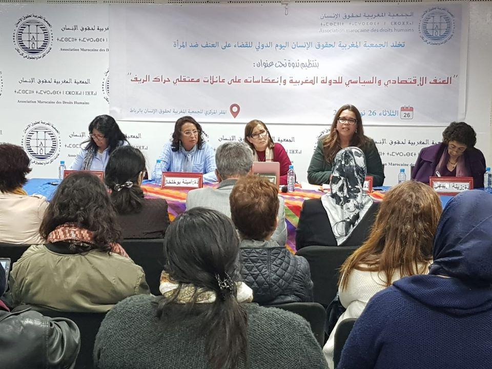 العنف السياسي والاقتصادي للدولة المغربية وانعكاساته على الريف