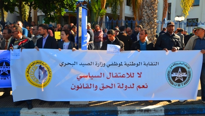 نقابة تطالب بوقف المحاكمات السياسية للمناضلين النقابيين