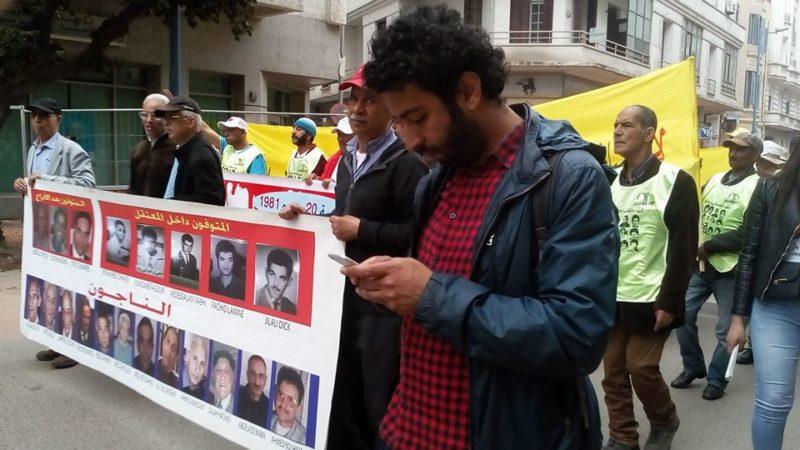 """جمعية """"الحرية الآن"""" تدين اعتقال الصحفي عمر الراضي"""
