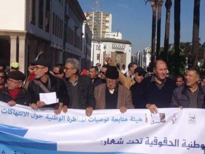 مسيرة الحقوقيين والحقوقيات وضحايا الانتهاكات الجسيمة لحقوق الإنسان
