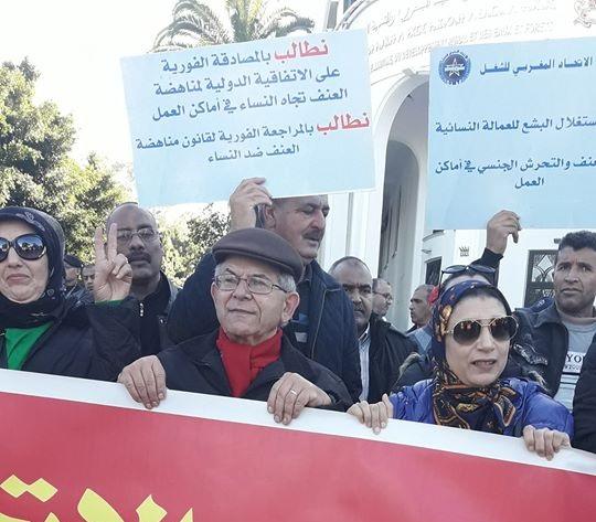 يوم احتجاجي للجامعة الوطنية للقطاع الفلاحي/امش