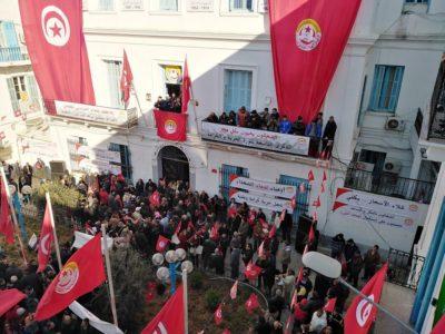 دور الاتحاد العام التونسي للشغل في الثورة وفي الانتقال الديمقراطي