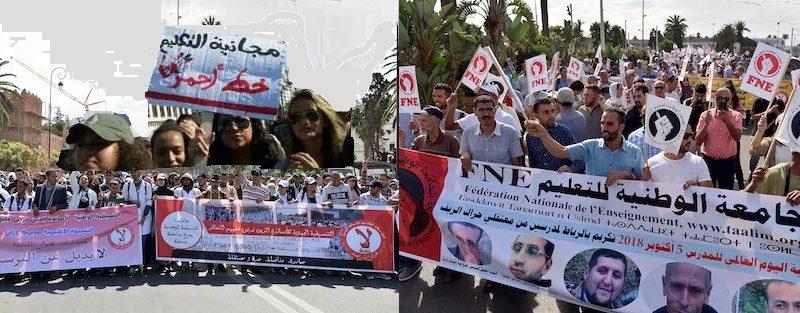 إضراب وطني 4 أيام ومسيرة وطنية