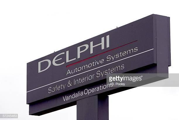 """ماذا تطبخه الشركة الاستعمارية """"ديلفي"""" بطرحها من جديد لقرار تغيير اسمها إلى """"أبتيف"""" ؟"""
