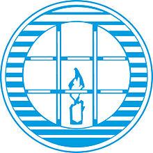 بيان الجمعية المغربية لحقوق الإنسان فرع تيفلت