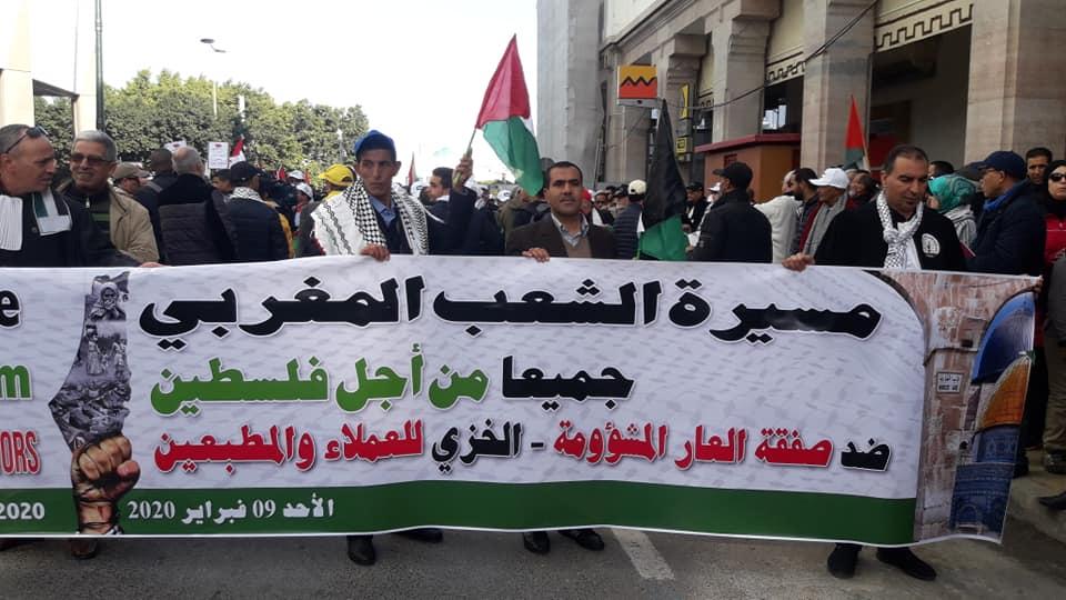 مسيرة وطنية حاشدة بالرباط ضد صفقة القرن المشؤومة