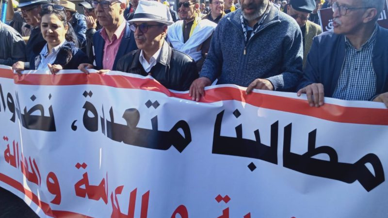المسيرة الوطنية الحاشدة تفي بتعهدات الجبهة الاجتماعية