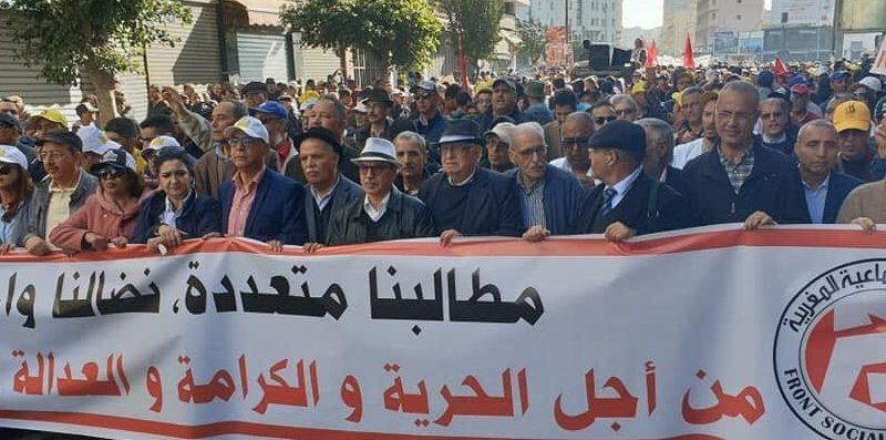 بلاغ الجبهة الاجتماعية المغربية