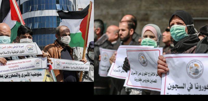 ٍالشبكة المغربية للتضامن: محنة الشعب الفلسطيني تتفاقم في زمن الكورونا
