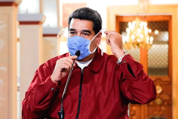 صندوق النقد الدولي يرفض مد فنيزويلا بقرض لمواجهة وباء كورونا!!!؟