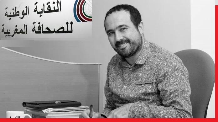 النقابة الوطنية للصحافة: الأفعال المنسوبة للريسوني في حاجة إلى..