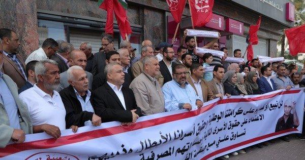 بيان صادر عن الجبهة الشعبية لتحرير فلسطين في الذكرى الثانية والسبعين للنكبة