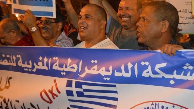 بيان الشبكة الديمقراطية المغربية للتضامن مع الشعوب تضامنا مع الشعب الأمريكي