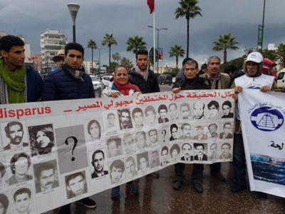 وقفة من أجل الحقيقة والذاكرة وضد الإفلات من العقاب لعائلات المختطفين