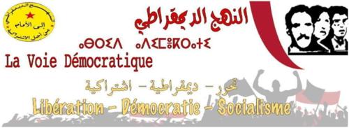 بيان المجلس المحلي للنهج الديمقراطي بوجدة