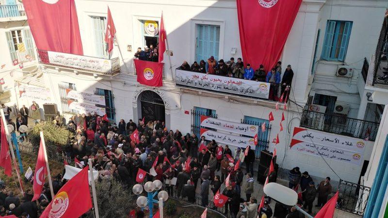 الاتحاد العام التونسي للشغل يحيي ذكرى الثورة التونسية